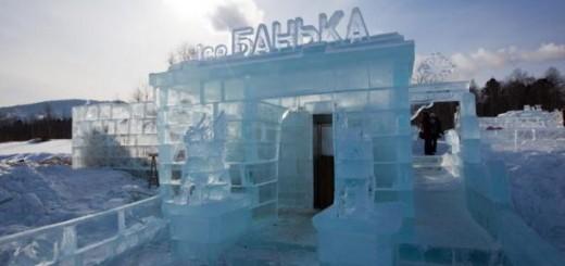 Icy sauna