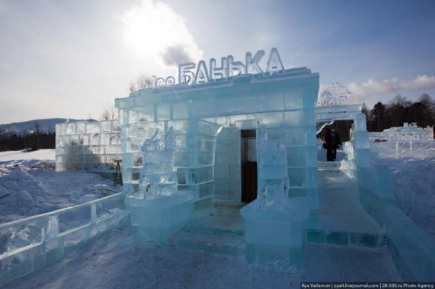 120C Sauna inside ice walls