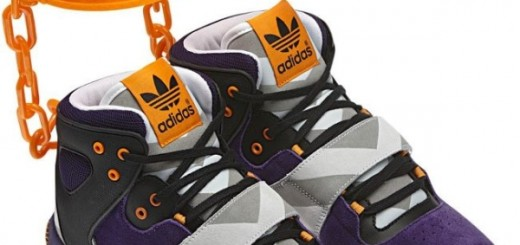 Adidas Shackle sneakers