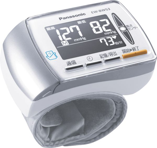 Wearable device uses Panasonic&#039;s smart app via NFC for blood pressure monitoring